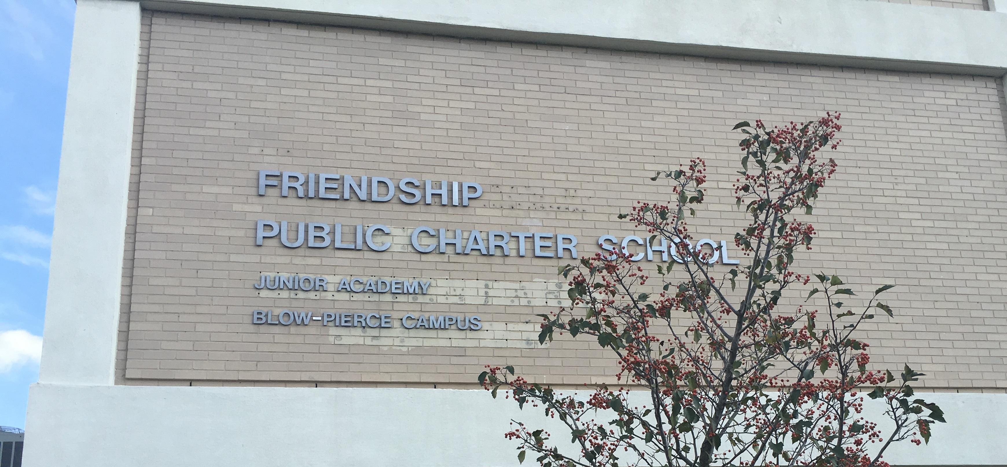 Friendship PCS – Blow-Pierce Elementary | My School DC